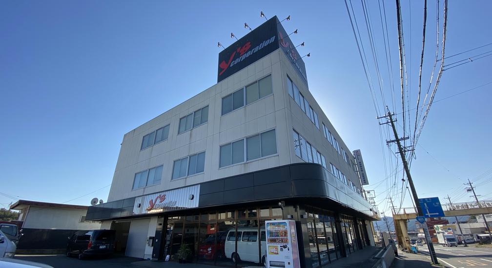 株式会社Y's corporation店舗外観